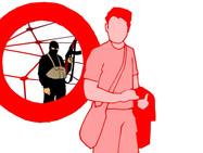 Федеральный «Закон о полицейских мерах по борьбе с терроризмом»