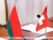 Швейцария расширила санкции против Белоруссии