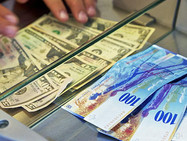 Швейцарии могут присвоить статус валютного манипулятора