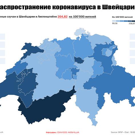 CovidCase_geography_Model_III_16x8.5_Wor