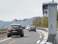 Сколько стоит предупредить о радаре на дороге в Швейцарии