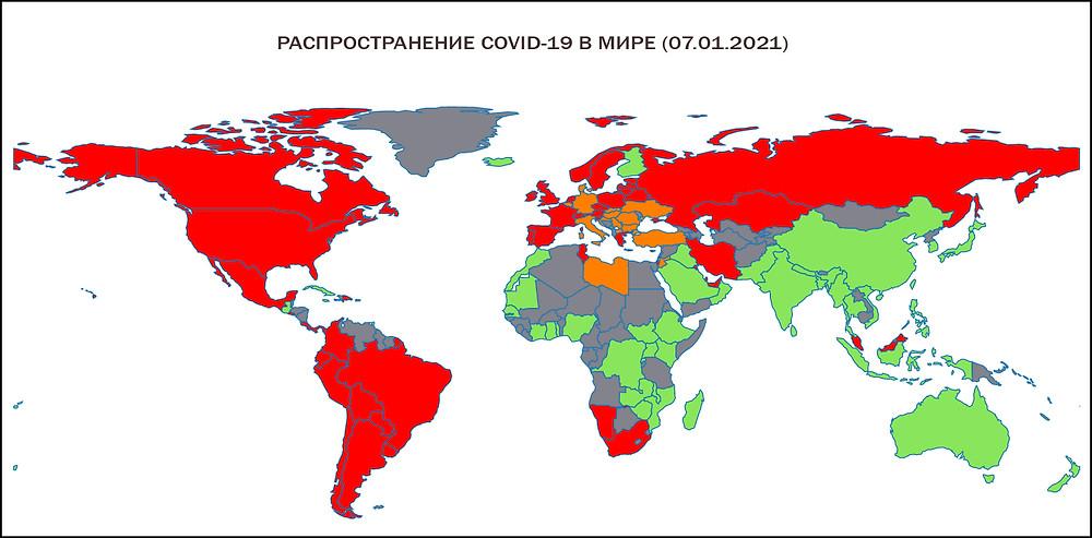 covid-19 Daily Epidemic Forecasting World
