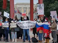 Акция в поддержку А.Навального в Женеве
