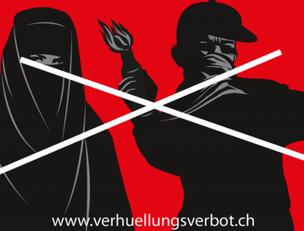 Народная инициатива «Да запрету на сокрытие лица»