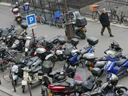 Штраф за парковку скутера на тротуаре – уже скоро