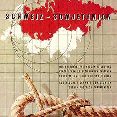 """Плакат """"Швейцария-СССР"""". Ганс Эрни, 1945"""