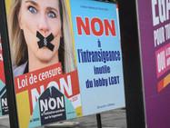 В суды Швейцарии стали поступать жалобы на гомофобию