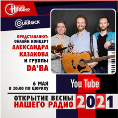 Koncert DaBa (1).jpg