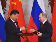 NZZ: Китай и Россия объединятся против США?