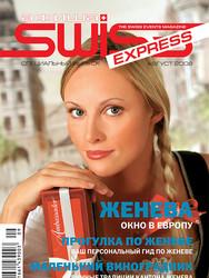 13-SA_Ex_Summer-1 S.jpg