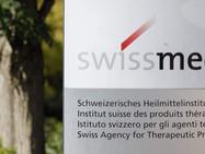 Около 600 сообщений о побочных реакциях на вакцины в Швейцарии