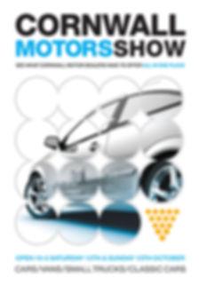 motor-show-1.jpg