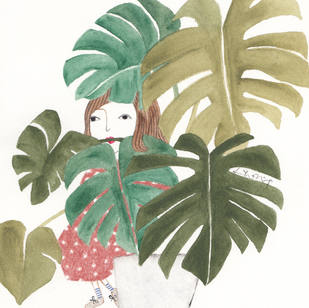 The Plant and me