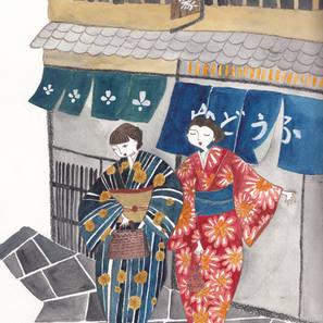 The Japanese Ladies in Kyoto