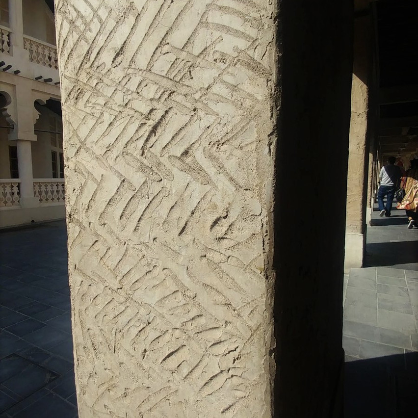 A column at Souq Waqif