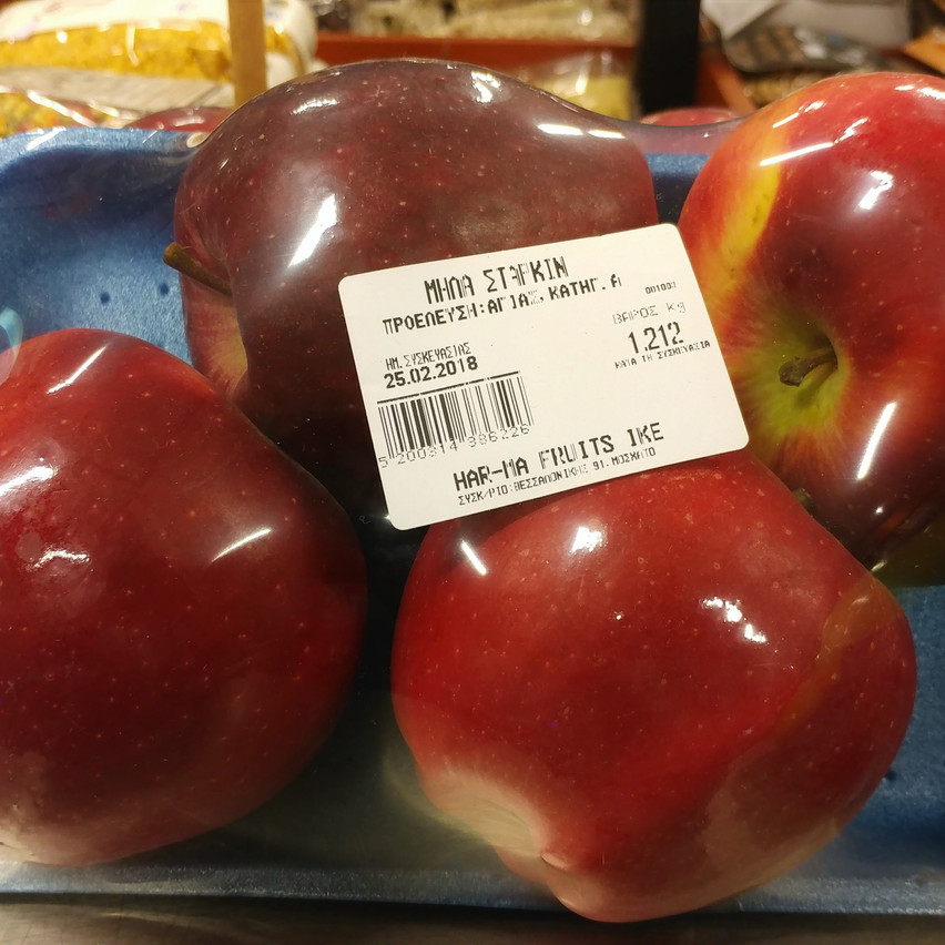 Packaged red apples