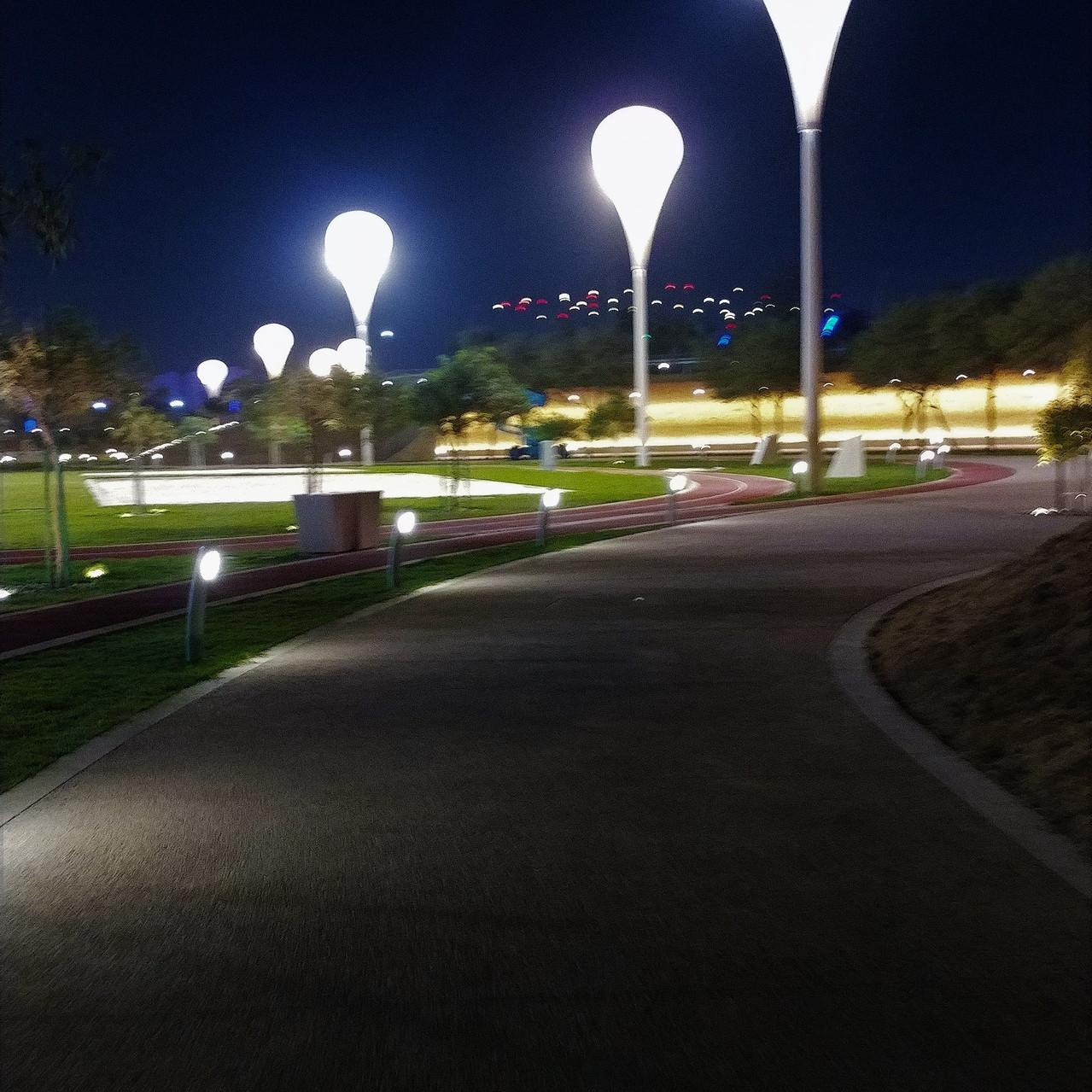 Oxygen Park