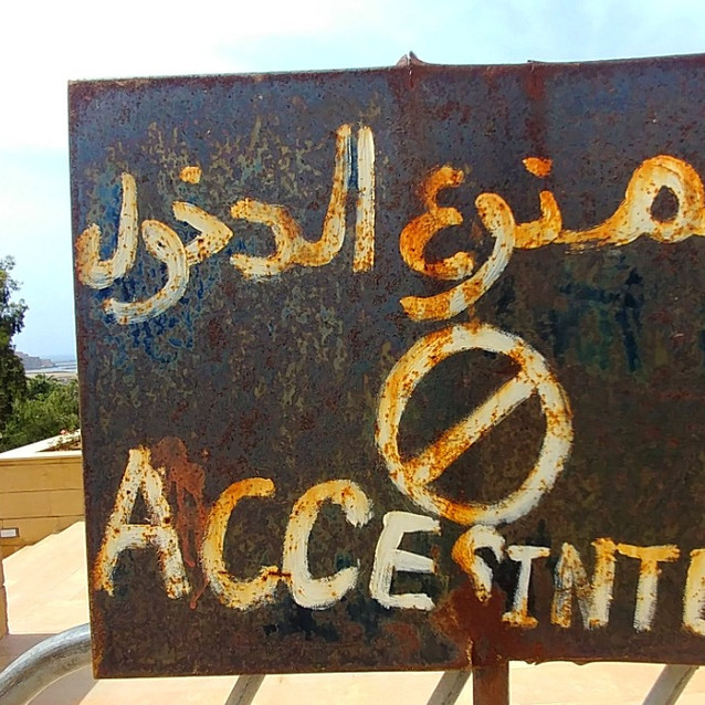 """""""Access Denied"""" sign"""