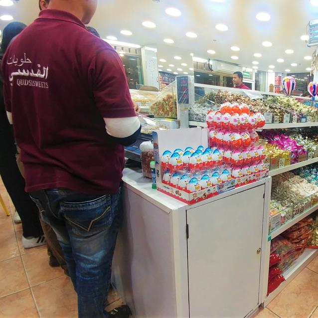 Al Qudsi Sweets