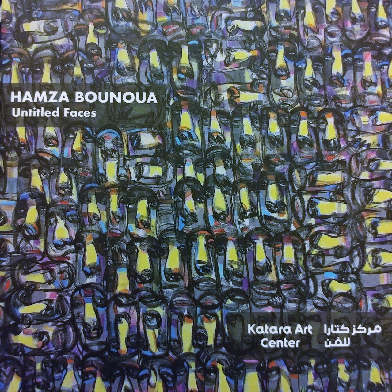 Hamza Bounoua Show Booklet