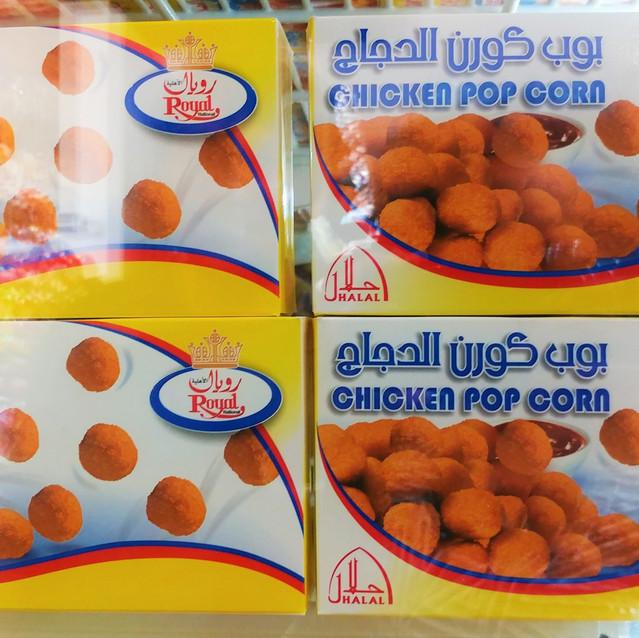 Chicken Pop Corn