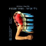 Finger Play by Gili Avissar Open in Tel Aviv
