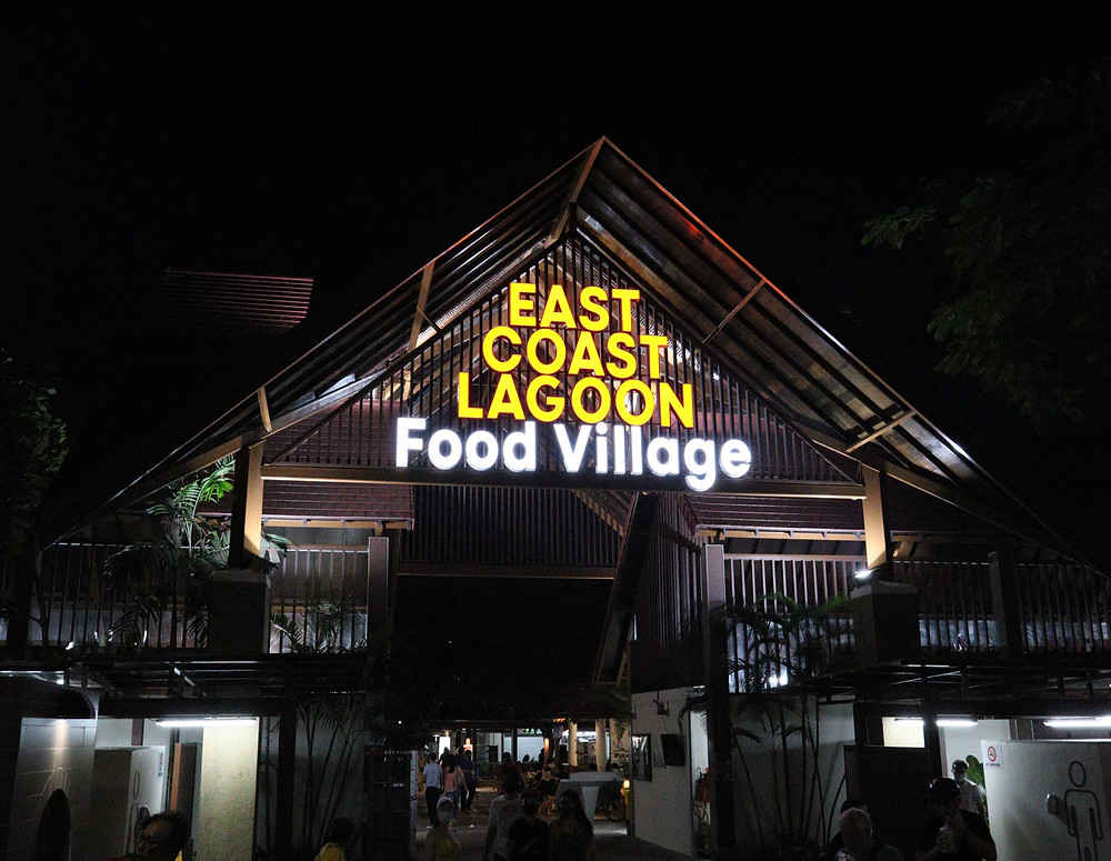 East Coast Lagoon Food Village