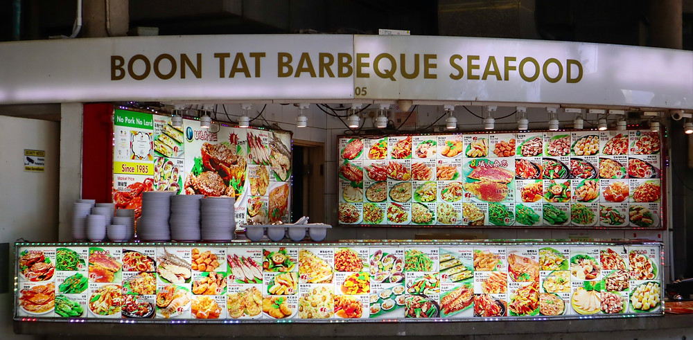 Boon Tat Barbecue Seafood at Satay by the Bay