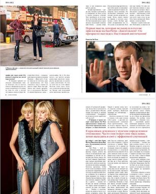 Russian Magazine Futuring Eugenia Kuzmina in Cannes