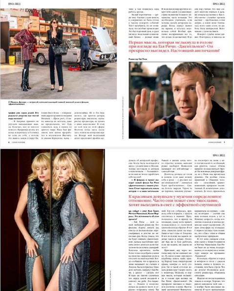 Russian Magazine Futuring Eugenia Kuzmina in Cannes