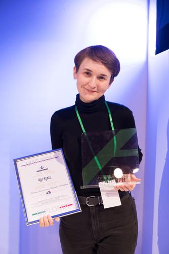 XXVII Международный конкурс молодых дизайнеров «Адмиралтейская игла»