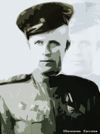 Кащицин Александр Васильевич