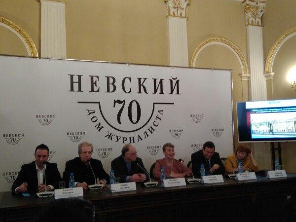 невский 70 1