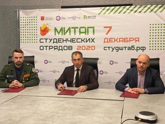 Трехстороннее соглашение:новый формат сотрудничества студенческих отрядов и работодателей Петербурга