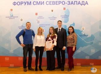 Конкурс молодежных и студенческих СМИ в рамках XV Форума Северо-Запада «СеЗам»