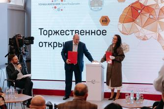 В Петербурге состоялось открытие «Точки кипения – ПромТехДизайн» на базе СПбГУПТД
