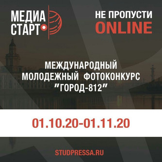 "Фотоконкурс ""Город-812"""