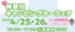 川崎.jpg
