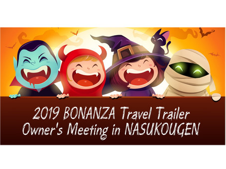 2019 BONANZA Travel Trailer Owner's Meeting