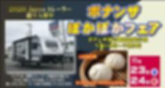 2019 11月配布DM表 - コピー.jpg