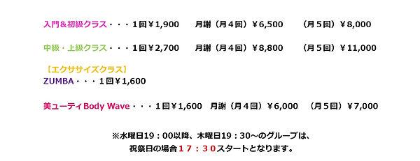 %E8%B5%A4%E5%9D%82%E3%82%B9%E3%82%BF%E3%