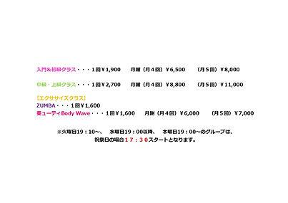 新!グループレッスンガイド横長_page-0002.jpg