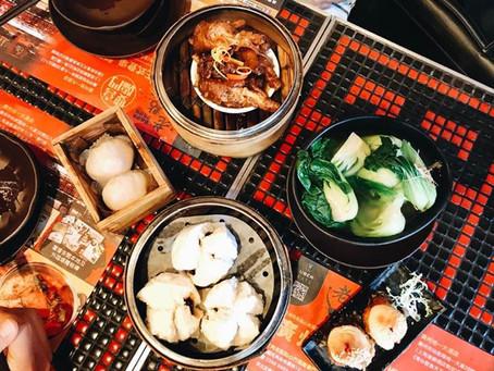Dim Sum Dim Yum // Hong Kong, Hong Kong
