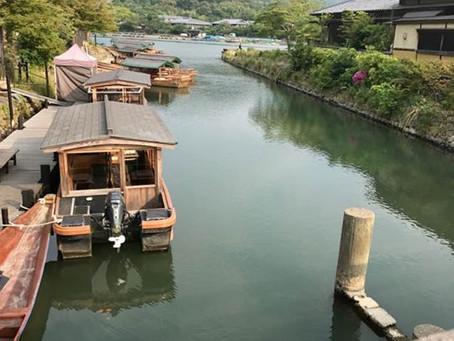 Okonomi-Yummy // Arashiyama, Kyoto, Japan