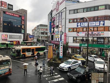 I Made It! // Nishiarai, Tokyo, Japan