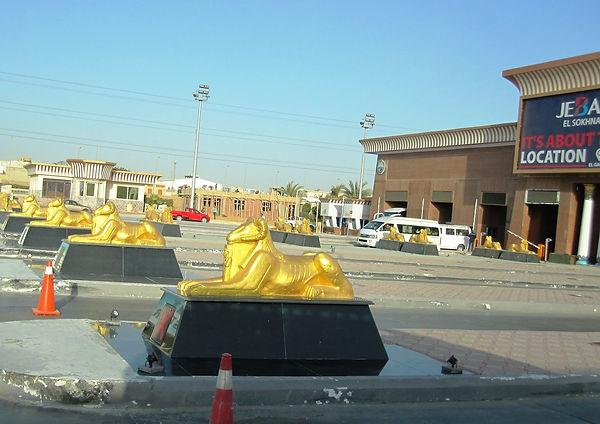 Kopi af Eypten 303_edited.jpg