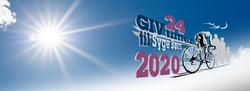 ALLAN 2 2020