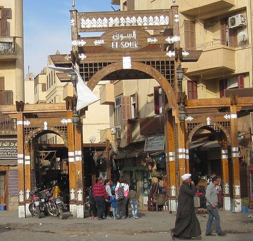 Egypten 059_edited.jpg