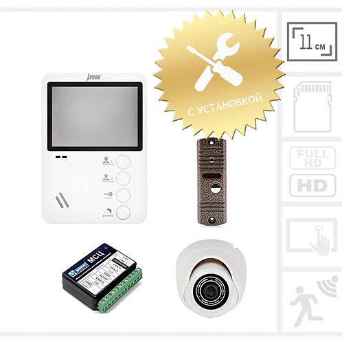 Вызывная панель + Видеодомофон + Блок сопряжения + Камера