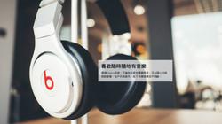 flh-homepage-bn0703-2